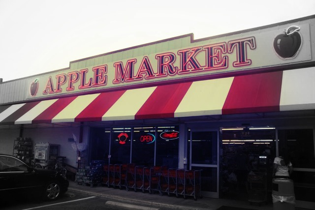 Apple Market Health Food Store