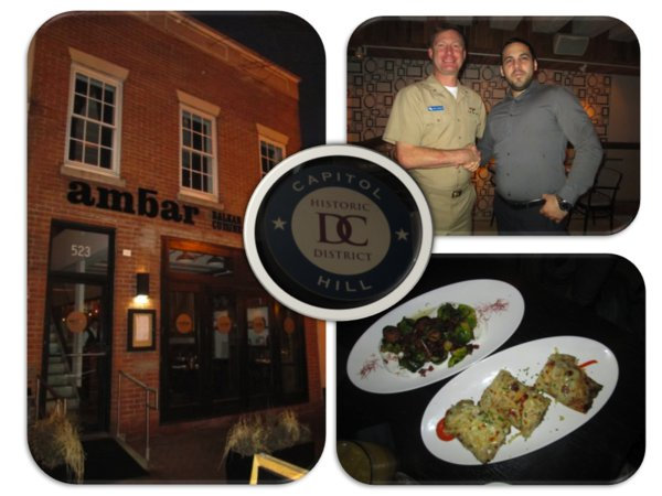 Ambar restaurant in dc with military discount great food for Restaurants that offer military discount